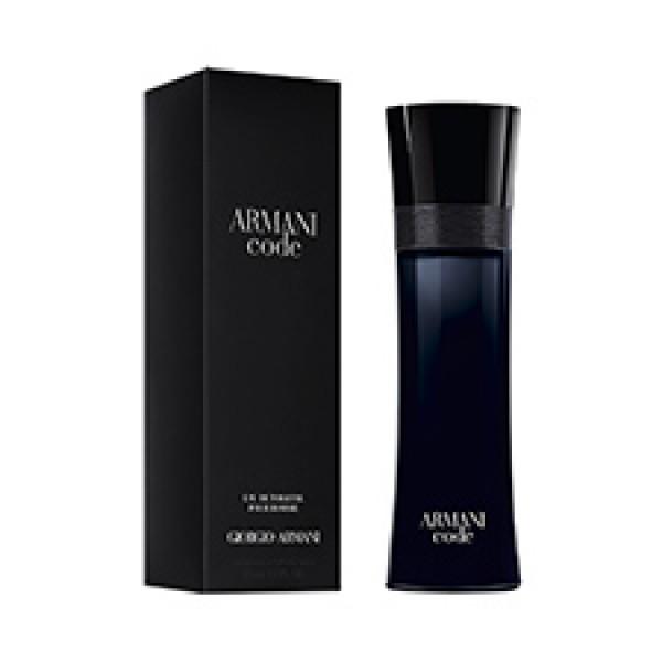 496ad1a378d Armani Code- Giorgio Armani Masculino Eau de Toilette 125ml